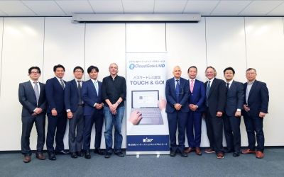 ISR CEO, ISR/CloudGate UNO representatives, Security Key Authenticator guest speakers pose during the launch of the first FIDO2 passwordless authentication feature released in Japan