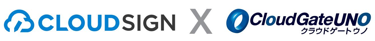 クラウドサインとCloudGate UNOがシングルサインオン連携を開始 (CloudSign - CloudGate UNO SSO Integration)